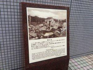 Ground Zero, Hiroshima